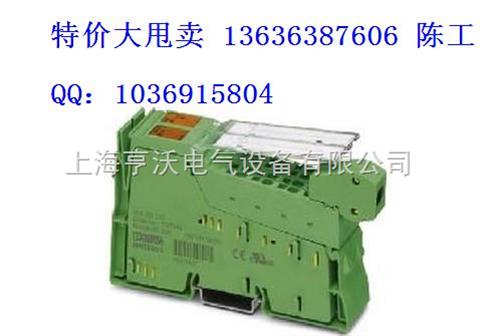 特价供应 MINI MCR-SL-PTB【菲尼克斯电源价格 开关电源价格】