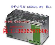 特价供应 PSM-EG-RS232/TTY-P/2K【菲尼克斯接口转换器 光电转换器】