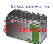 特价供应 PSR-SCP- 24DC/RSM4/4X1【菲尼克斯转换器 接口转换器】