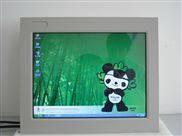8.4寸工业液晶显示器