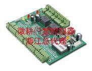 WG2002.NET微耕TCP/IP网络型双门门禁控制器【杭州总代理】