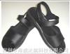 HWD-SHS810301PU全讯体育代理 凉鞋