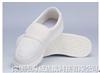HWD-SHS810901APU全讯体育代理 网孔鞋