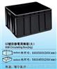 HWD-C3024防静电周转箱 60号