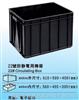HWD-C3020A防静电周转箱  22号