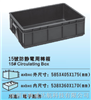 HWD-C3019E防静电周转箱 15号