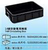 HWD-C3019D防静电周转箱 14号