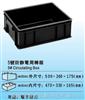 HWD-C3017防静电周转箱 5号