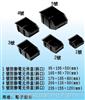 斜口防静电元件盒