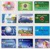 智能卡,IC卡,接触式IC卡,SLE4442,SLE4428芯片卡