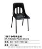 防静电四脚椅(网孔面)