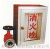 消防装备箱