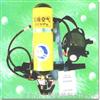 RHZK消防呼吸器