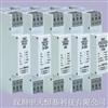 FRD-5 FRD-12 FRD-24北京供应模拟信号亿万先生FRD-5 FRD-12 FRD-24