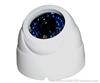 ★30米海螺型红外摄像机 1/4SHARP 420TVL