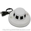 ★煙感型攝像機 1/4SHARP 420TVL