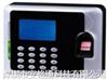 X968 U盘指纹考勤机