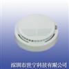 独立离子烟雾探测器Sn-828-3I(独立型)