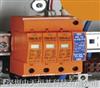 V50-B+C/3+NPE电源亿万先生配电柜专用