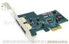 欧迅特PCI-E磁盘阵列卡