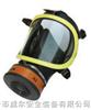 呼吸器防毒面具