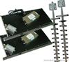 vs-1800远距离无线微波监控设备vs-1800
