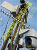 vs-1800无线视频传输设备,无线监控系统,远距离监控设备