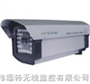 红外夜视摄象机 50米红外夜视摄象机