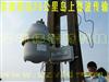 VS-1800无线监控器材,无线监控设备