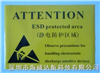 350*250防静电警示标签
