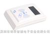 【明华】MIFARE1 RFID感应读写器