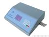 KL6800型x荧光多元素分析仪