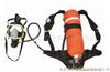 RHZK6.8/30威尔安全装备-空气呼吸器