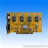 6802芯片4路视频采集卡 监控摄像机