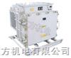 矿用变频调速装置