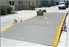 scs青浦100吨汽车衡-/便携式地磅