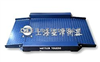 scs50吨电子地磅秤上海地磅出售定制