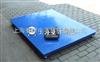 scs20吨电子磅称防水防腐不锈钢电子地磅