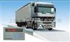scs虹口100吨地衡-标准式汽车衡