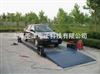 scs杨浦80吨地衡-地中衡电子汽车衡