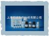 兔子胆固醇酯转移蛋白(CETP)ELISA试剂盒