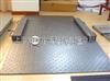 scs上海3吨防水电子磅 防水地磅厂家3t防水磅秤价格