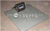 scs40吨电子地磅ce认证电子地磅直销价格