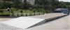 scs上海120吨地磅汽车衡