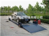 scs浦东60吨磅称-带打印电子地磅便携式电子汽车衡价格