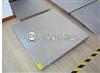 scs上海20吨地磅称不锈钢防水防腐地磅秤
