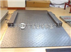 scs上海超低地磅称30吨超低小地磅30吨电子地磅秤