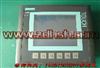 维修浙江宁波6AV6 545-0DB10-0AX0 MP370黑屏维修,按键膜更换找志擎自动化实