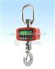 OCS-YJOCS-YJ计量检定所指定7吨直视吊秤
