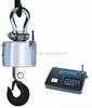 OCS-YJ无线电子吊钩秤OCS-YJ计量检定所指定17吨直视吊秤